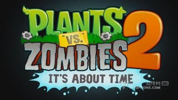植物大战僵尸2橙排行榜_《植物大战僵尸:花园战争2》大橙子使用特点介绍及