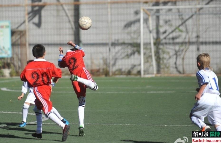 身高体壮仍惨败 中国小学足球队40分钟输俄罗斯15球